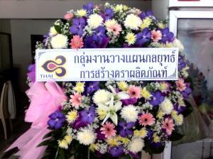 20052014-12-35-50